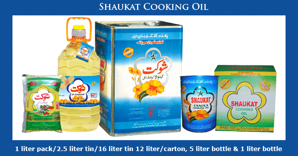 Shaukat Cooking Oil