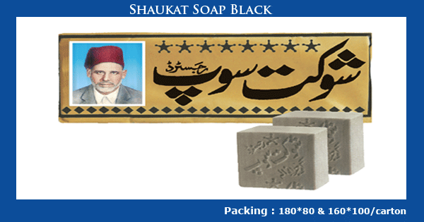Shaukat Soap Black